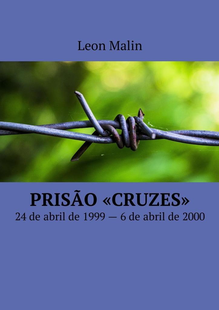Prisão «Cruzes». 24de abril de 1999– 6de abril de2000