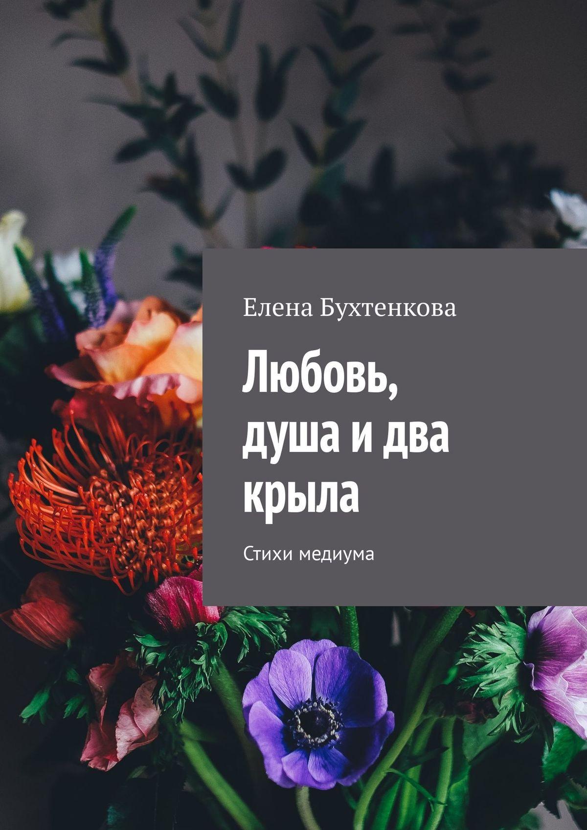 Она любила бегать и цветы рвала
