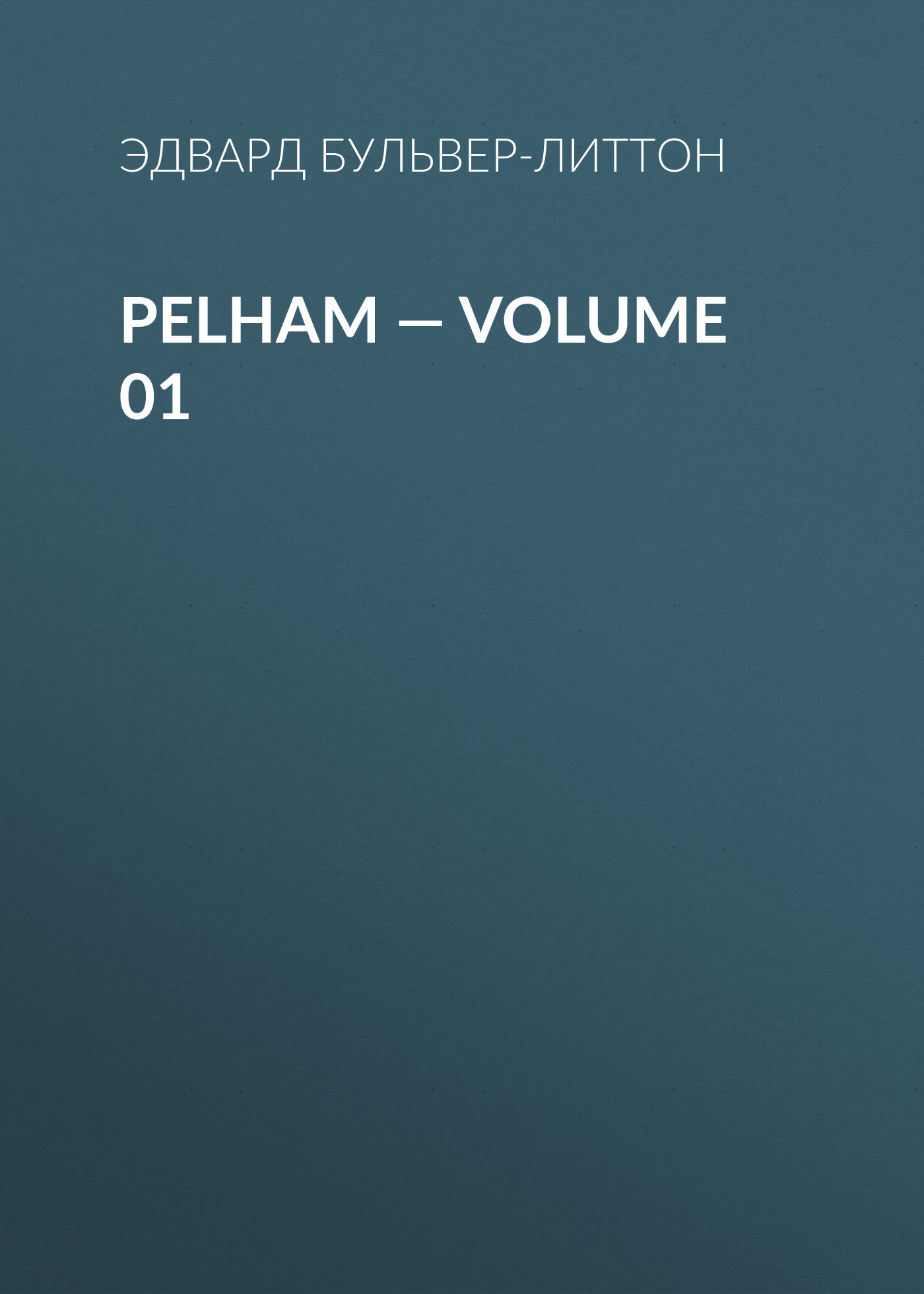 Pelham — Volume 01