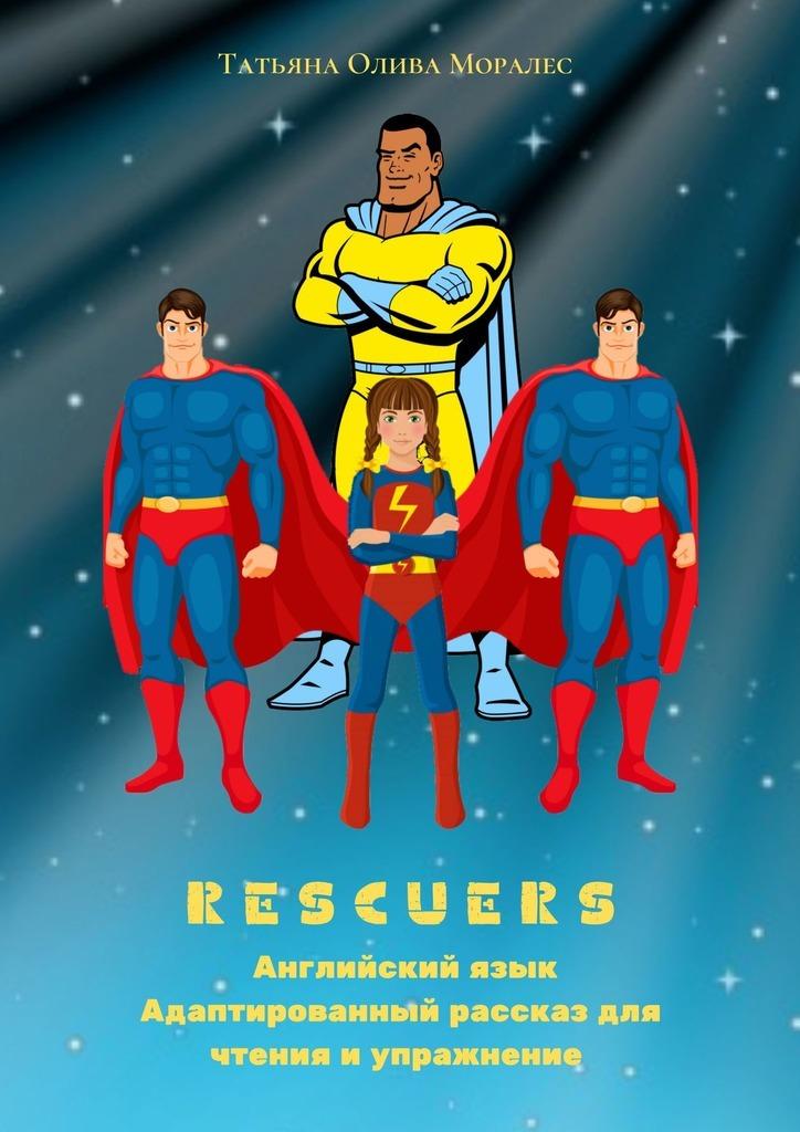 Rescuers. Английский язык. Адаптированный рассказ для чтения иупражнение