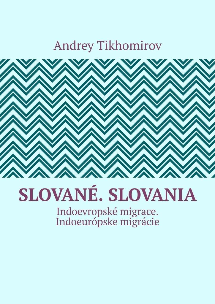 Slované. Slovania. Indoevropské migrace. Indoeurópske migrácie
