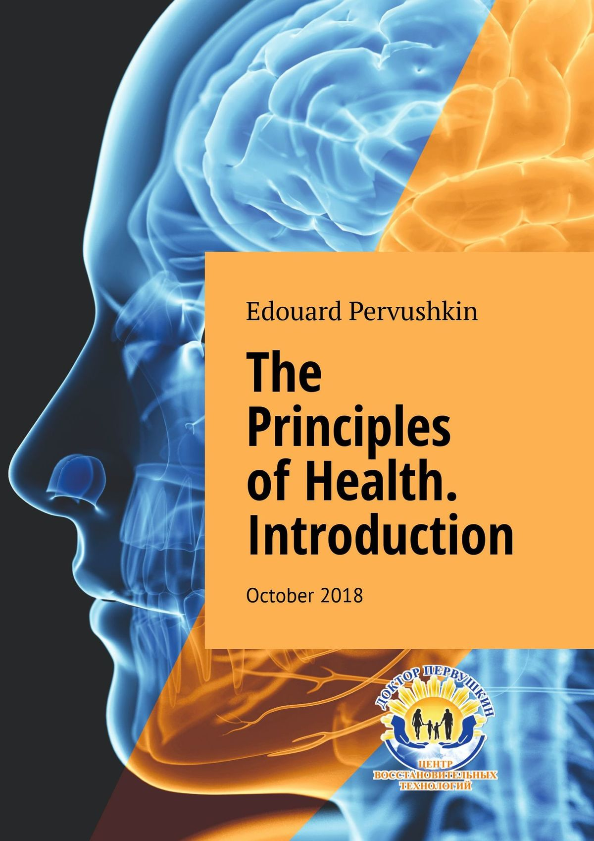 The Principles ofHealth. Introduction. October2018