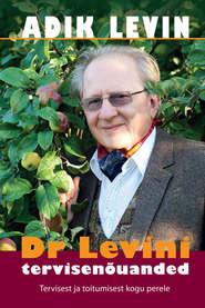 Dr Levini tervisenõuanded. Tervisest ja toitumisest kogu perele
