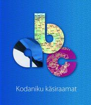 Kodaniku käsiraamat