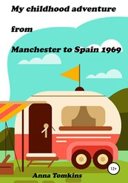 My childhood adventure from Manchester to Spain 1969