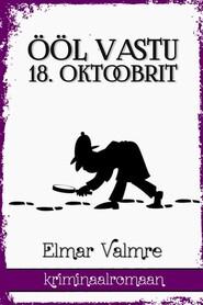 Ööl vastu 18. oktoobrit