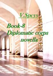 Book-8. Diplomatic corps novella