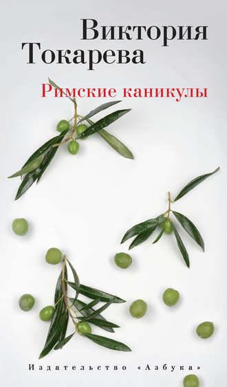 chlen-foto-proebal-chuzhuyu-zhenu-vo-vse-sheli-stseni-vord