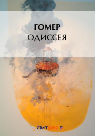 GAMER DOMEY TÉLÉCHARGER
