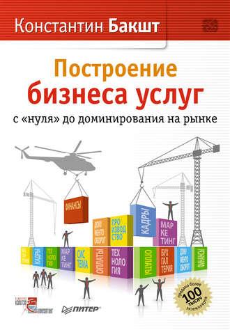 Как вернуть страховку по кредиту в украине
