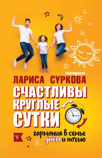 Лариса суркова, все книги автора: 18 книг скачать в fb2, txt на.