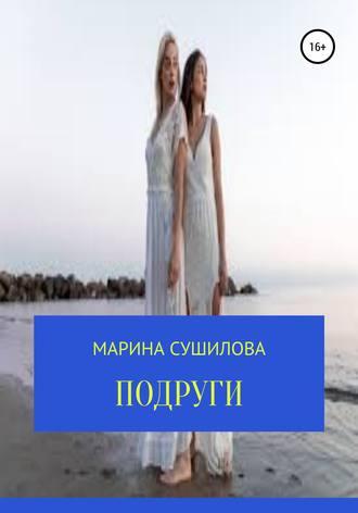 подруга уговаривает подругу русские лесби