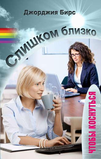 lesbiyskiy-roman-chitat-onlayn-porno-aleksis-tehas-nochnoy-klub