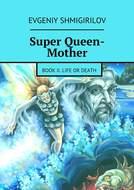 Super Queen-Mother. Book II. Life or Death
