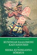Kuningas Saalomoni kaevandused. Seeba kuninganna sõrmus