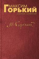 Предисловие к книге А.К.Виноградова «Три цвета времени»