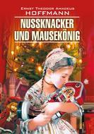 Nussknacker und Mausekönig \/ Щелкунчик и мышиный король. Книга для чтения на немецком языке