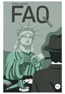 FAQ Нью-Йорк