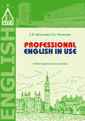 Professional English in Use