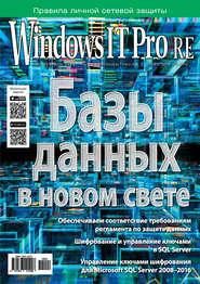 Windows IT Pro\/RE №02\/2019