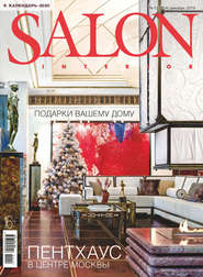 SALON-interior №12\/2019