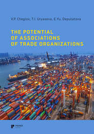The potential of associations of trade organizations