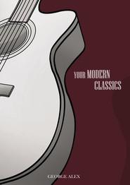 Ансамблевое и сольное исполнительство на гитаре