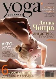 Yoga Journal № 98, декабрь 2018