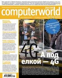 Журнал Computerworld Россия №31\/2013