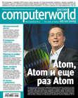 Журнал Computerworld Россия №31\/2009