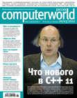 Журнал Computerworld Россия №06\/2012