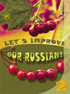 Улучшим наш русский! Часть 2 \/ Let's improve our Russian! Step 2
