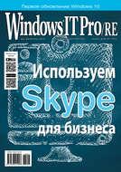 Windows IT Pro\/RE №02\/2016