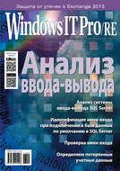 Windows IT Pro\/RE №05\/2017