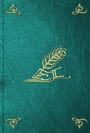 Полное собрание сочинений. Том 61. Письма 1863-1872