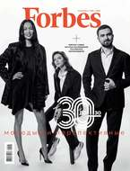 Forbes 06-2020