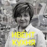 Елена Ублиева \/ как сделать выбор по участию в выставке?