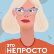 «Мне нужно ездить, чтобы стук колес и ветер в лицо» Елена Лысенко и ее железная дорога