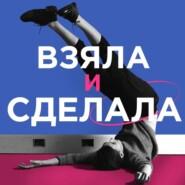Как Галина Волгач создала сервис авторского ремонта в Воронеже