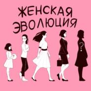 Олина Сильченко: растительное питание, zerowaste, осознанное потребление