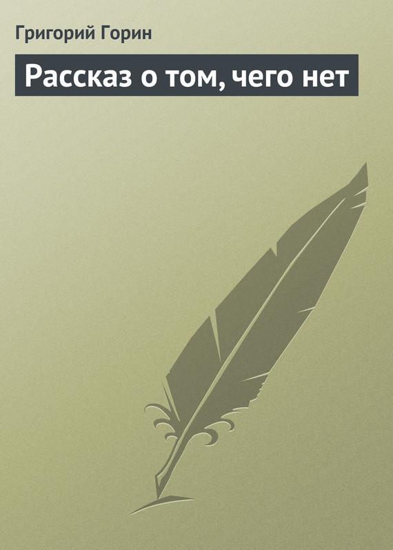 book Техника вычислений в классической механике 2002