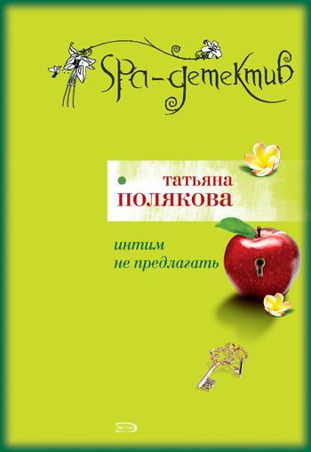 Никитин никитина право 10-11 класс читать онлайн учебник