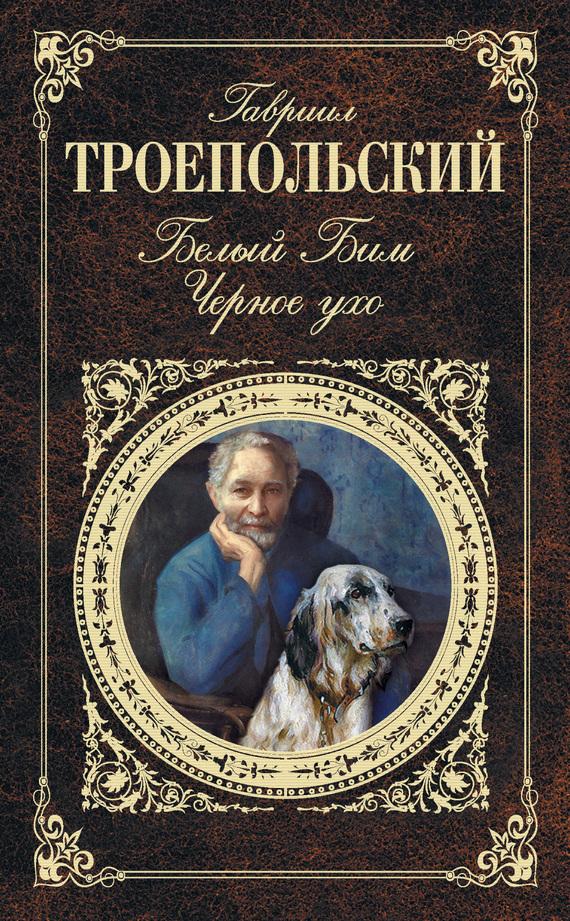 Книги про животных.