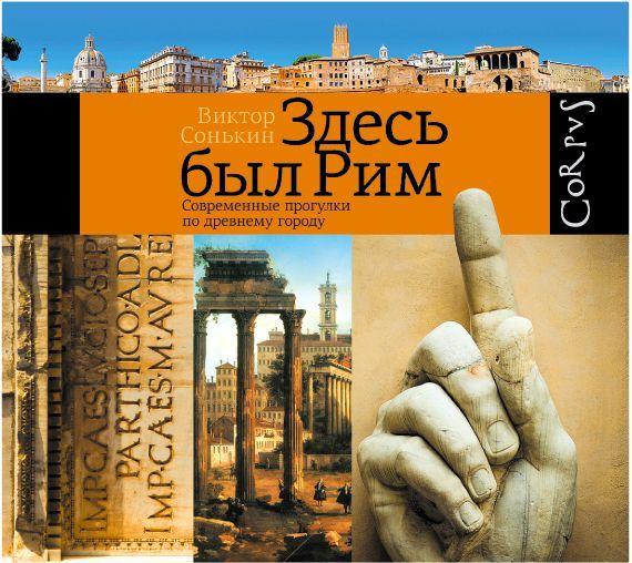 buy новый англо русский словарь справочник