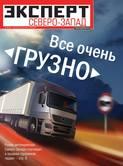 Книга Эксперт Северо-Запад 40-41-2016