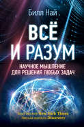 download Следы