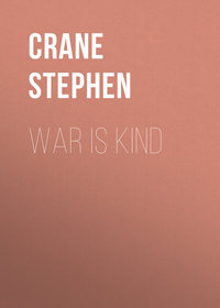 "war is kind irony We will write a custom essay sample on ""naming of parts"" by henry reed, and ""war is kind"" by stephen  problems and uses irony to tell us that war is."
