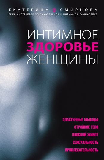 Скачать книги бесплатно в формате fb2txtepub для андроид