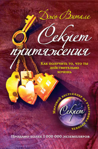 Учебник по истории 7 класс история россии данилов и косулина читать