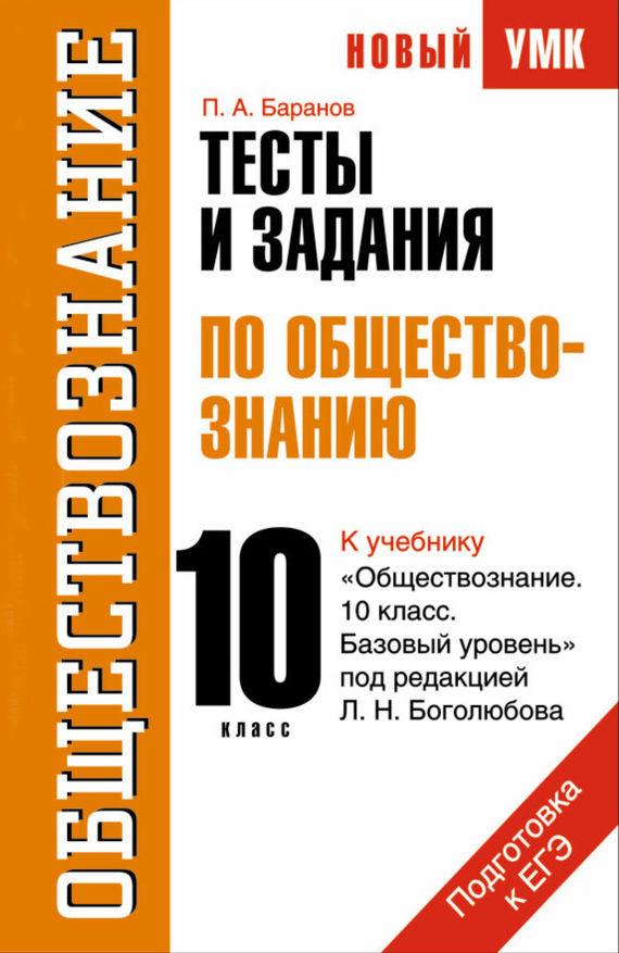 Labirint ru дети читают